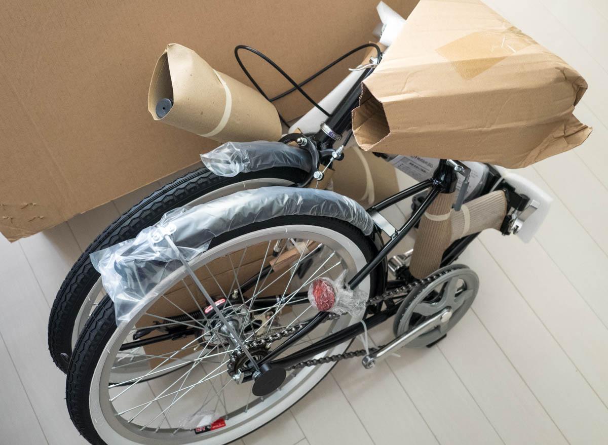 ミニベロ自転車ZERO-ONE