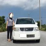 沖縄の車はどのくらい塩害があるの?