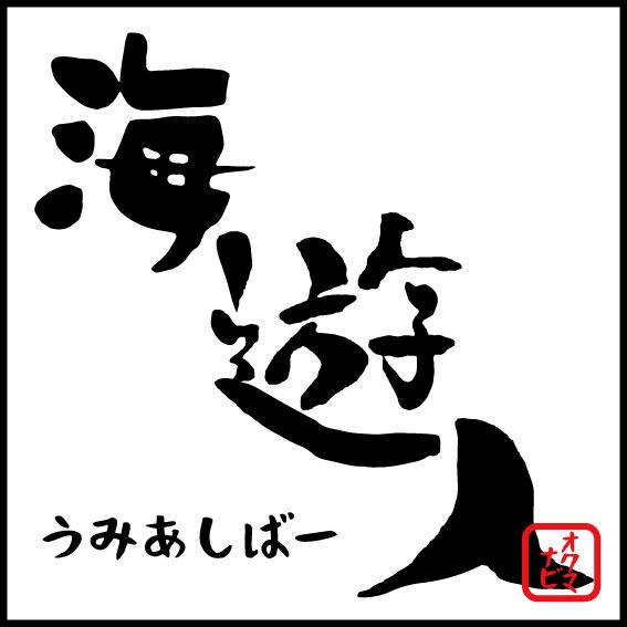 オクマナビ No.08