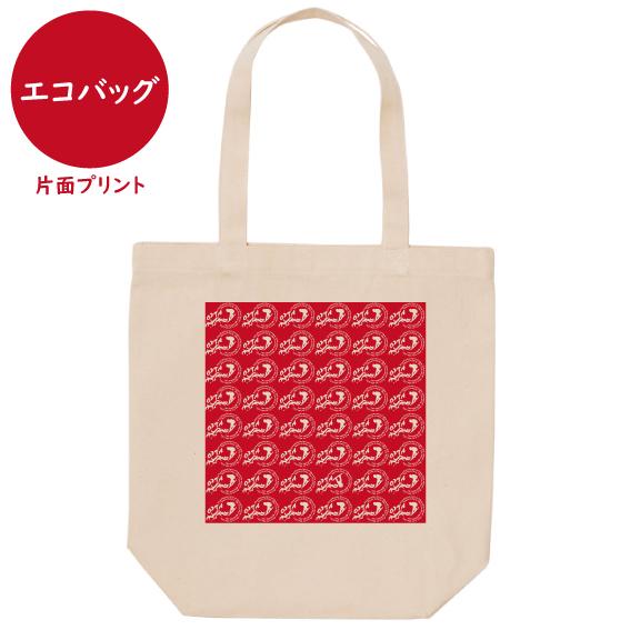 オクマナビ No.32(エコバッグ)