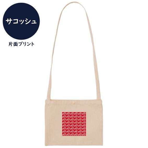 オクマナビ No.32(サコッシュ)
