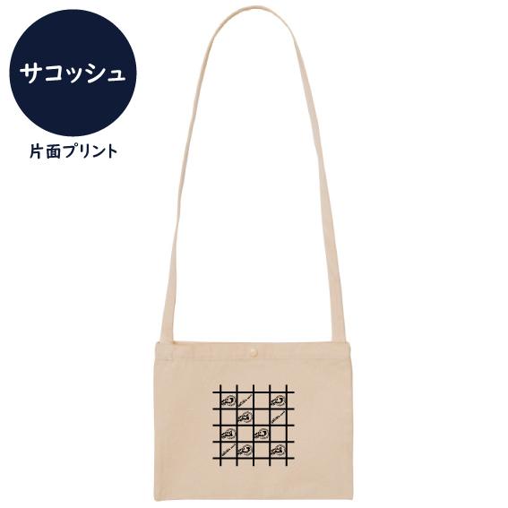 オクマナビ No.42(サコッシュ)