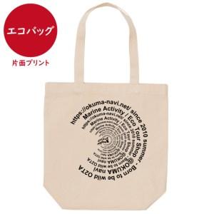 オクマナビ No.43(エコバッグ)