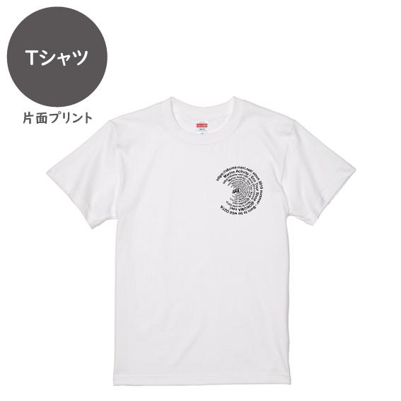 オクマナビ No.43(Tシャツ)