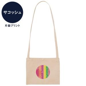オクマナビ No.47(サコッシュ)