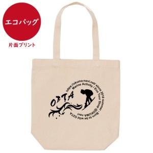 オクマナビ No.52(エコバッグ)