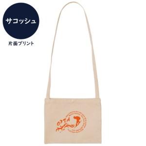 オクマナビ No.54(サコッシュ)