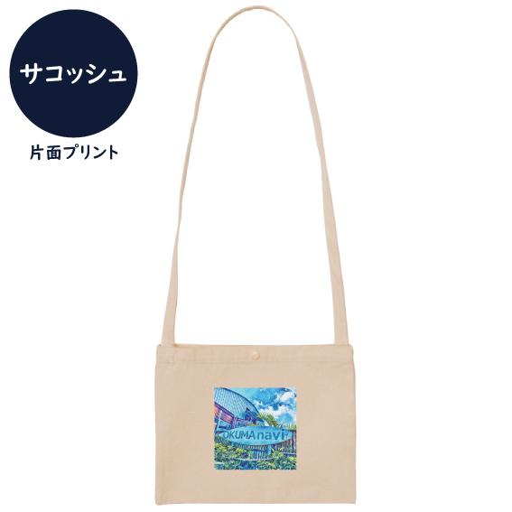 オクマナビ No.62(サコッシュ)