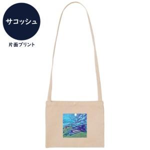 オクマナビ No.63(サコッシュ)