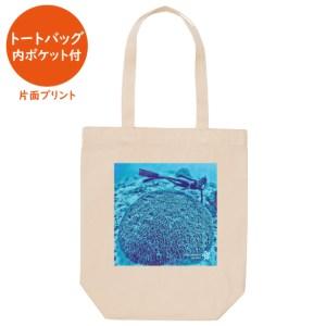 オクマナビ No.10(トートバッグ 内ポケット付)