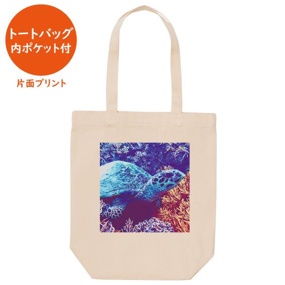 海と自然塾ビティ No.2(トートバッグ 内ポケット付)