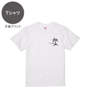 Okinawa life full of smiles No.4(Tシャツ)