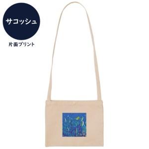海と自然塾ビティ No.26(サコッシュ)