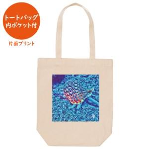 海と自然塾ビティ No.38(トートバッグ 内ポケット付)