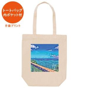 Okinawa life full of smiles No.39 アート画像(トートバッグ 内ポケット付)