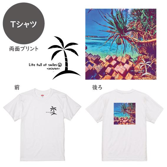 Okinawa life full of smiles No.40 アート画像(Tシャツ)