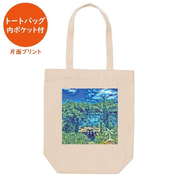 Okinawa life full of smiles No.41 アート画像(トートバッグ 内ポケット付)