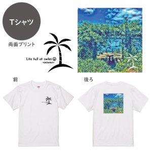 Okinawa life full of smiles No.41 アート画像(Tシャツ)