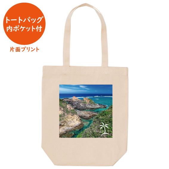Okinawa life full of smiles No.42(トートバッグ 内ポケット付)