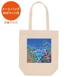 Okinawa life full of smiles No.43 アート画像(トートバッグ 内ポケット付)