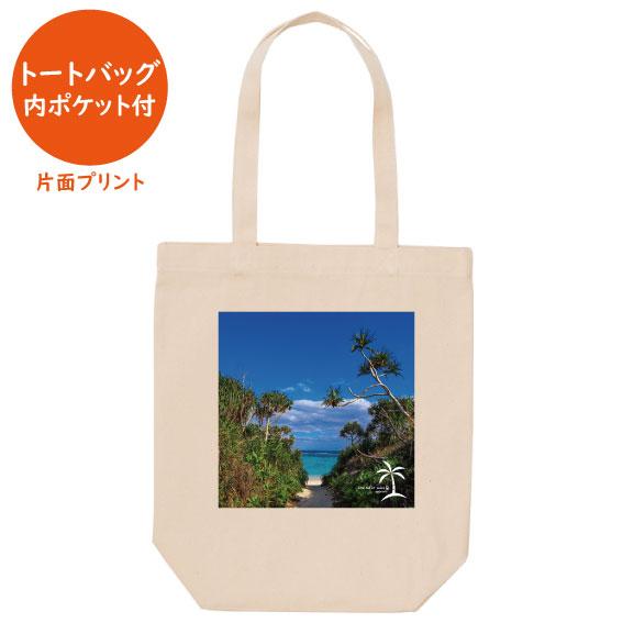 Okinawa life full of smiles No.43(トートバッグ 内ポケット付)