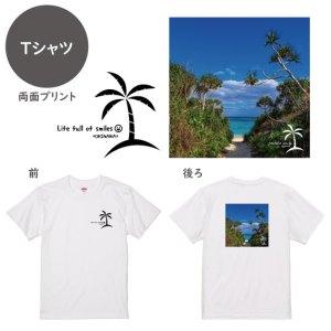 Okinawa life full of smiles No.43(Tシャツ)