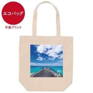 Okinawa life full of smiles No.44(エコバッグ)