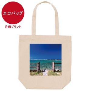 Okinawa life full of smiles No.45(エコバッグ)