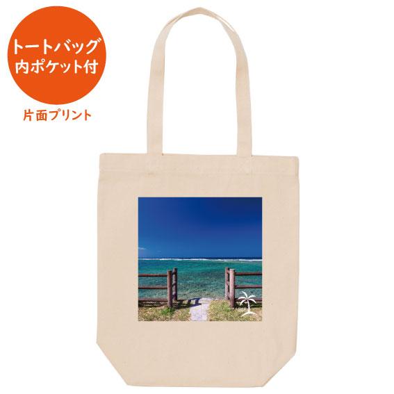 Okinawa life full of smiles No.45(トートバッグ 内ポケット付)