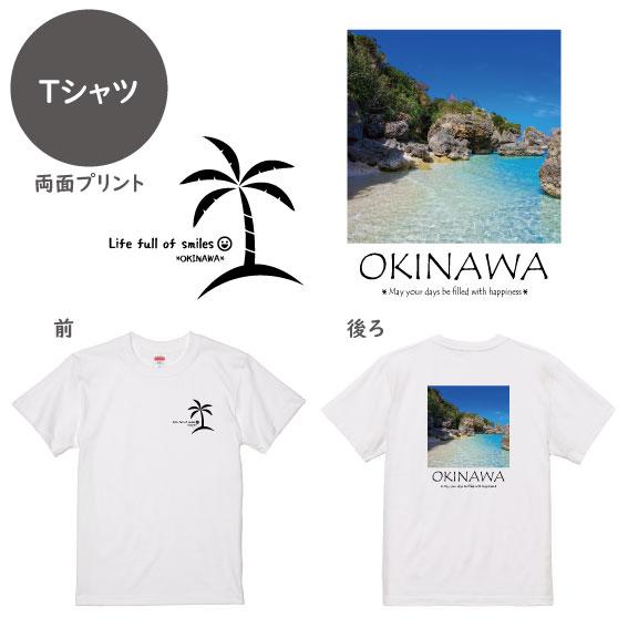 Okinawa life full of smiles No.46(Tシャツ)