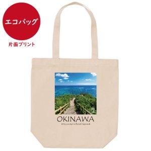 Okinawa life full of smiles No.48(エコバッグ)
