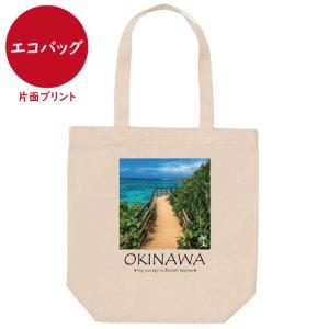 Okinawa life full of smiles No.50(エコバッグ)