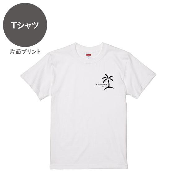Okinawa life full of smiles No.51 アート画像(Tシャツ)