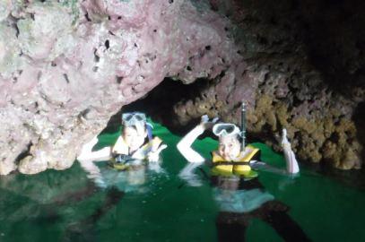 emeraldcave
