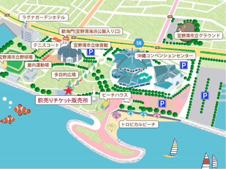 第12回琉球海炎祭2015の会場マップ