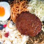 浦添市伊祖てだこ弁当で朝にお弁当買った。