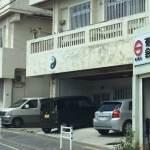 Neishin   Okinawa Hai