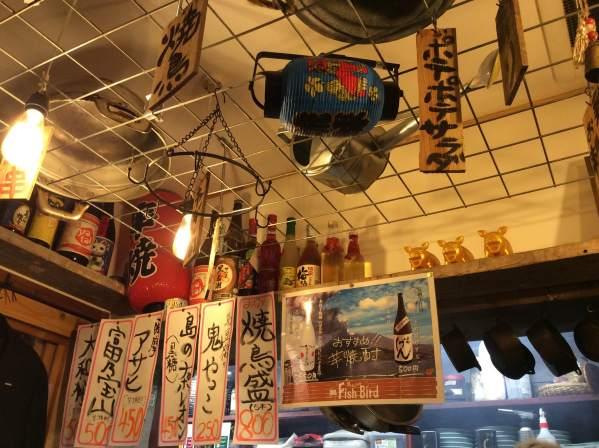 Kokusai Dori Food Street   Okinawa Hai!