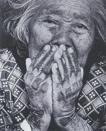 1978, Miyagi-jima