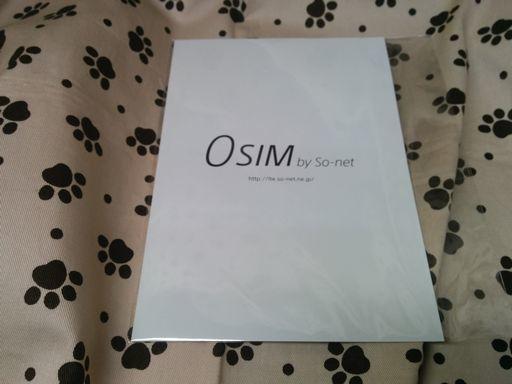 0SIM_MNP4.jpg