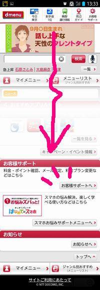 (1)2013-04-02 13.33-vert.jpg