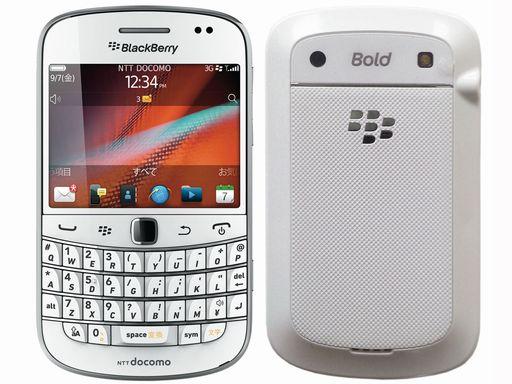 BlackBerryBold9900.jpg