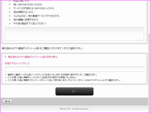 スクリーンショット 2014-01-19 02.00.32.png