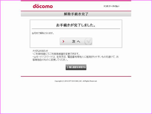 スクリーンショット 2014-01-19 02.01.24.png