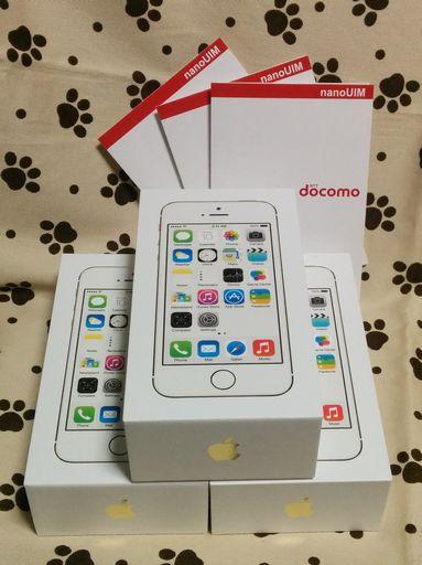 ドコモiPhone5s.jpg