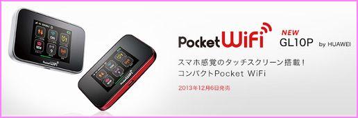 product_catch_gl10p.jpg