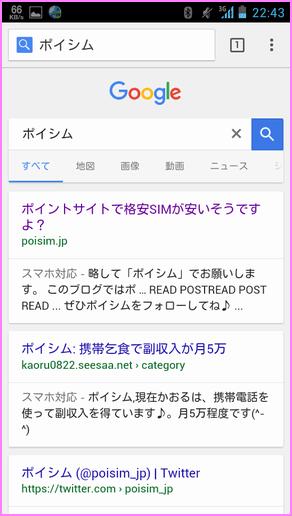 rocket04.png