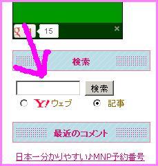 searchpc.JPG