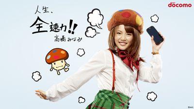 takamina_1920_1080.jpg