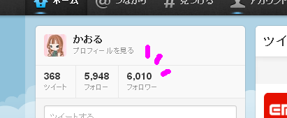twitter6000.PNG